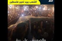 بالفيديو : سعيد يؤكد مناصرة فلسطين وهتاف لتحريرها باحتفال فوزه
