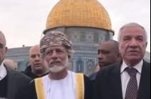شاهد .. زيارة لوزير الخارجية العماني للقدس المحتلة