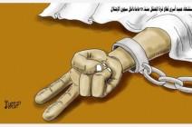 استشهاد عميد أسرى قطاع غزة المعتقل منذ 28 عاما داخل سجون الاحتلال