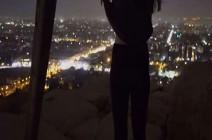 """صاحب فيديو """"الهرم"""" الإباحي يروي قصّته: لم أمارس الجنس!"""