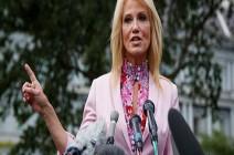 مستشارة البيت الأبيض: مستعدون للتحرك في حالة أي هجوم إيراني على السعودية