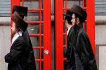 يهودي إسرائيلي وراء التهديدات التي  تتلقاها المؤسسات اليهودية الأميركية