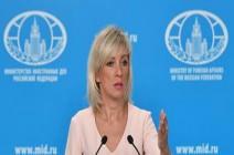 زاخاروفا: موسكو مستعدة لضمان الاتفاقيات المستقبلية بين الأكراد ودمشق