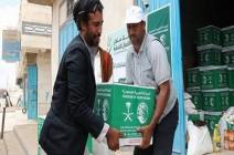 مركز الملك سلمان يوزع 92 طنا من الأغذية على نازحي صنعاء
