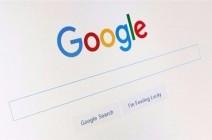 رقم صادم: ما هي أرباح غوغل في دقيقة واحدة؟