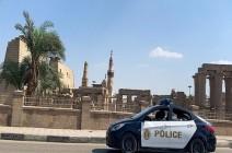 هجوم على ارتكاز أمني في مصر وأنباء عن قتلى