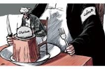 مساعدات اليمن