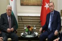 """""""وفا"""": عباس وأردوغان بحثا العدوان الإسرائيلي على غزة"""