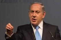 نتنياهو: وصلتنا تحذيرات من استهداف سفاراتنا بالخارج