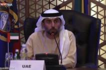 الإمارات تؤيد تمديد خفض انتاج أوبك