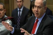 نتنياهو يلغي لقاءه مع وزير الخارجية الألماني