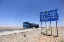 مقتل 15 جنديا عراقيا في هجوم لتنظيم الدولة على معبر طريبيل مع الاردن