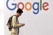"""""""غوغل"""" والصين.. قضي الأمر"""