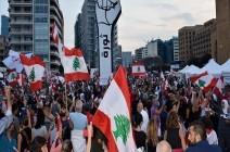 نقابي مصرفي: اقتصاد لبنان في خطر والشعب على شفير الإفلاس