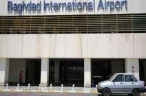 استهداف مطار بغداد بقذيفتين