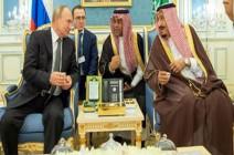 السعودية توقع 20 اتفاقية مع روسيا لتطوير البلدين