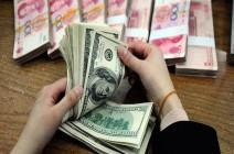"""هل انتهى عصر النقود؟ بنوك مركزية تفكر بإطلاق """"عملات رقمية"""""""