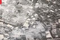 من الذي دمر جامع النوري في الموصل ؟