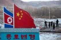 تجارة الصين مع كوريا الشمالية 887.4 مليون دولار