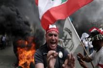 عودة الاحتجاجات في لبنان مع بحث الحكومة تدابير تقشف