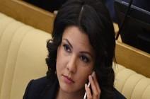 موسكو تحتج على قيام السلطات الأمريكية باستجواب برلمانية روسية في مطار نيويورك