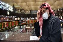 """""""تاسي"""" يصعد مخالفاً أسواق الخليج وسهم أرامكو يرتفع 0.6% بعد النتائج"""