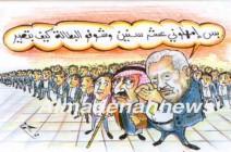الأردن : فقدان 12% من الرجال و14% من النساء لوظائفهم بسبب كورونا والاحصاءات تعلق