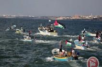 الاحتلال يستهدف مسير بحري يطالب بكسر الحصار