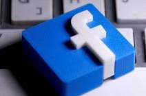 """تغيير جديد في فيسبوك.. ومنح """"الحرية"""" للمستخدمين"""