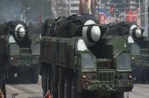 روسيا تخوف الولايات المتحدة بصواريخ كوريا الشمالية