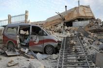 بالفيديو : غارات روسية تستهدف ثلاثة مستشفيات في شمال غرب سوريا