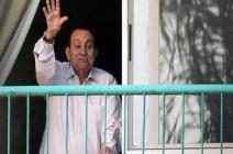 القضاء المصري يفتح التحقيق مجددا في قضية فساد تخص مبارك وأفراد أسرته