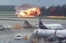 تحقيق يكشف سبب كارثة الطائرة الروسية