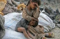 نصف سكان العالم يعيشون بـ5 دولار يومياً