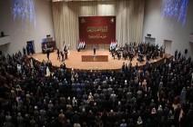 """العراق.. 78 برلمانيا يطالبون بفتح تحقيق حول مذبحة """"سبايكر"""""""