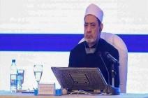 """مصر.. شيخ الأزهر يدعو لتجديد """"لا يشوه الدين ولا يلغيه"""""""