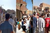 """بالفيديو : الأمن المصري يتصدى لمظاهرات """"جمعة الغضب"""" ويعتقل عشرات المحتجين"""