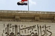 حكم نهائي بسجن تسعة مصريين أدينوا بقتل شيعة