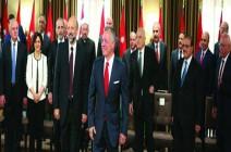 حكومة الرزاز تحصل ثقة النواب ( اسماء المانحين والحاجبين )