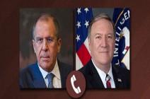لافروف وبومبيو يبحثان هاتفيا التسوية في سوريا