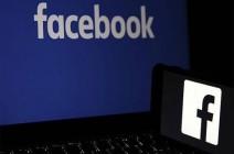 """""""فيسبوك"""" يكشف عملية قرصنة صينية تستهدف مسلمي الأويغور"""