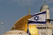 الخارجية الفلسطينية تطالب مجلس الأمن بوقف حملات تهويد القدس