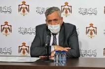 وزير الصحة الاردني :  المصابون بكورونا 8 أضعاف الاصابات المعلنة