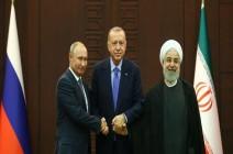 زعماء تركيا وروسيا وإيران يبحثون الملف السوري الأربعاء
