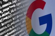 """""""غوغل"""" تفرض رسوماً مقابل بياناتك.. وهذه الأسعار!"""
