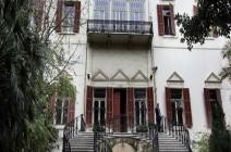 لبنان يعترض على بيان باريس