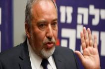 ليبرمان: مظاهرات غزة تزداد ويجب العودة للاغتيالات