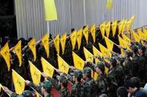 واشنطن تعرض مكافأة لاعتقال قياديين في حزب الله.. من هما؟