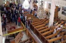 إحالة 48 شخصا إلى القضاء العسكري متهمين بتفجير 3 كنائس