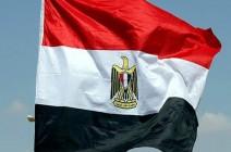 """مصر.. التحفظ على أموال 614 شخصًا بتهمة """"تمويل الإخوان"""""""